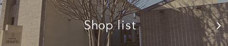 shop list バナー
