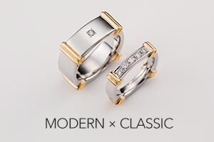 Modern × Classic