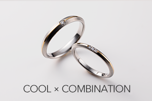 Cool × Combination