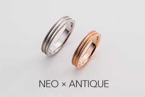 Neo × Antique